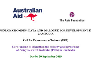 Call for Expression of Interest: Core funding for Policy Research Institutes (PRIs) in Cambodia