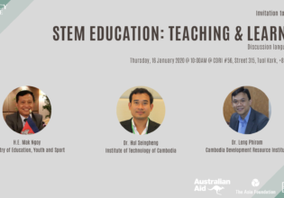 STEM Education: Teaching and Learning