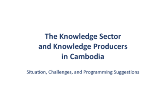 The Knowledge Sector and Knowledge Producers in Cambodia: Situation, Challenges, and Programming Suggestions