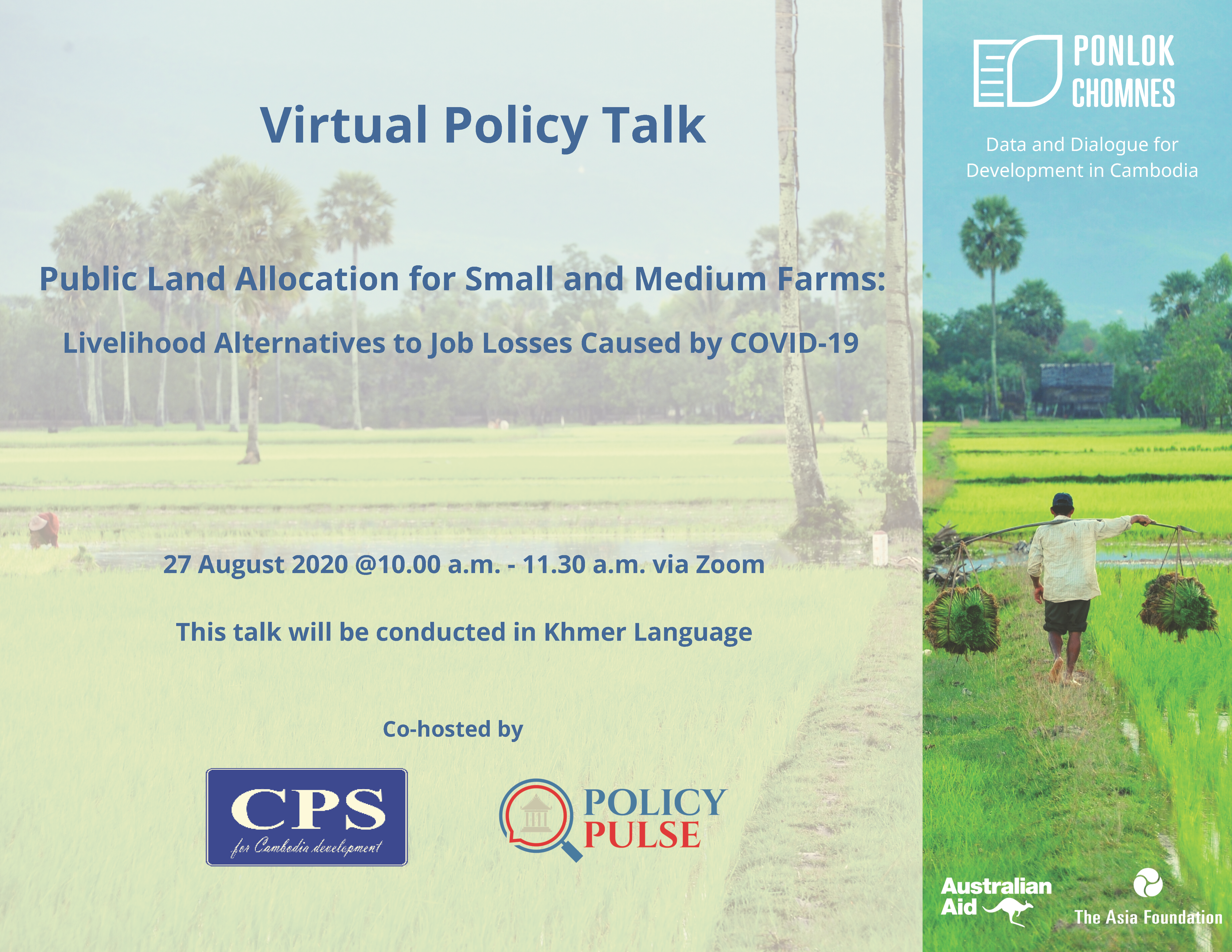"Virtual Policy Talk on ""Public Land Allocation for Small and Medium Farms: Livelihood Alternatives to Job Losses Caused by COVID-19"""