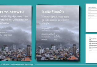 Limits to Growth – A Vulnerability Approach to Understanding Urbanization in Cambodia