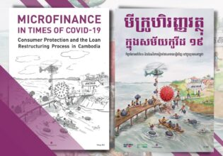 Microfinance in Times of COVID-19: Consumer Protection and the Loan Restructuring Process in Cambodia